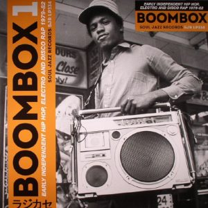 boombox front